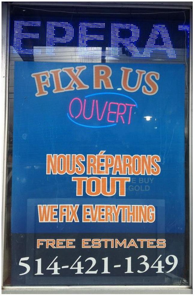 fixrus1118